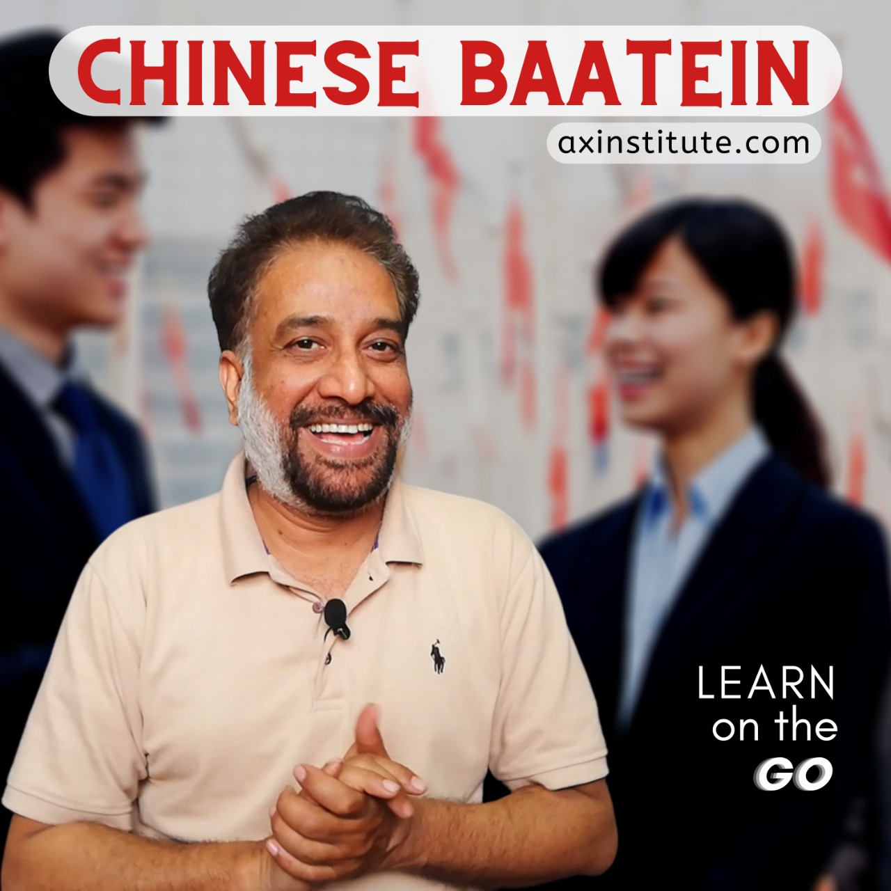 Chinese Baatein