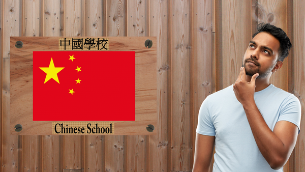How-learning-Chinese-will-benefit-Pakistani