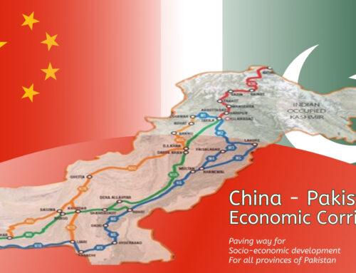 CPEC & Special Economic Zone (SEZ) in Pakistan