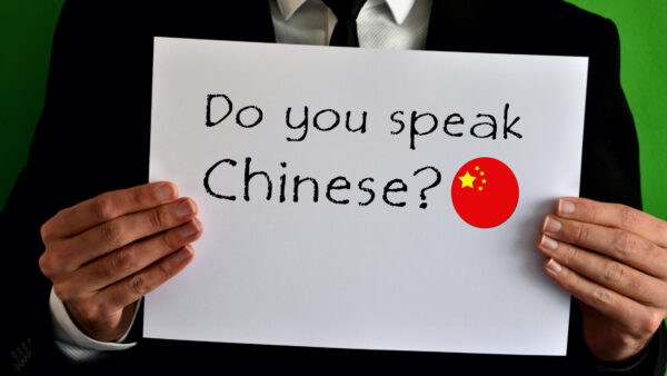 Fact about Chinese