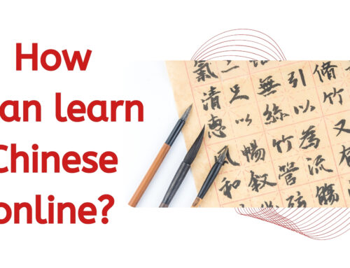 How I can learn Chinese online?