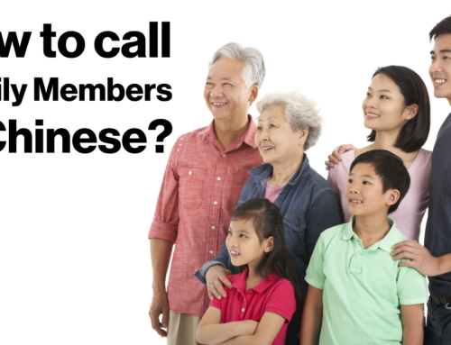 How to call Family Members in Chinese?